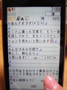 Report366