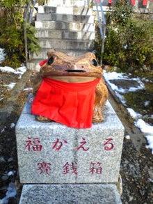 https://stat.ameba.jp/user_images/20110104/14/maichihciam549/56/00/j/t02200293_0240032010961776617.jpg