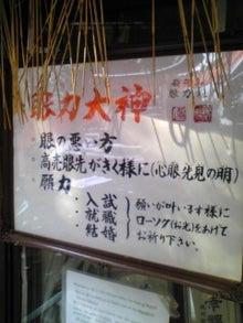 https://stat.ameba.jp/user_images/20110104/14/maichihciam549/73/f8/j/t02200293_0240032010961776608.jpg