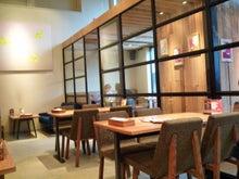 ほのぼの東京カフェ巡り♪-CAFE ZENON2