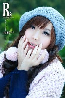 中国的究極美少女画像館のブログ