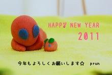 110101あけおめ2011