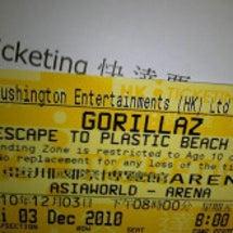 Gorillazの旅…
