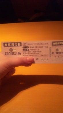 姫☆ブロ-101231_180710.jpg