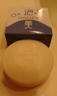 $tenohirasan日記-20110105141811.jpg