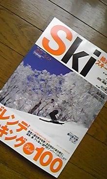 鈴木 彩乃 ふぃーりんぐ-101205_135030.jpg