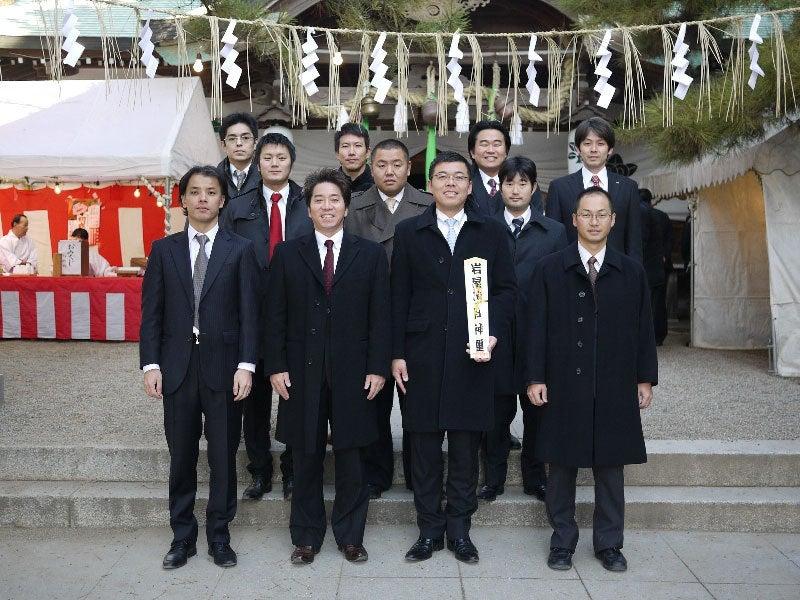社団法人明石青年会議所  活動ブログ2011-新年祈願