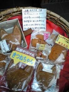https://stat.ameba.jp/user_images/20110106/09/maichihciam549/5b/e3/j/t02200293_0240032010965619810.jpg
