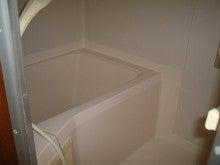 旭川市を中心とした不動産賃貸の掘り出し物件-タートルイン205浴室