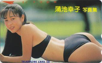 坂井泉水さんの胸