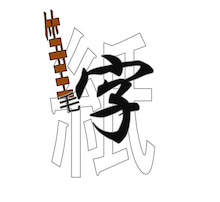 小学生 小学生 慣用句 : 漢字 | [組圖+影片] 的最新詳盡 ...