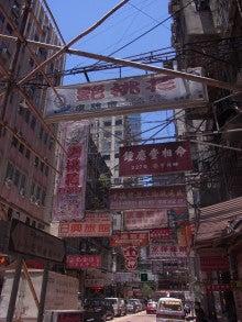 wa...lanceオフィシャルブログ-香港1