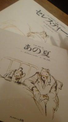某~!?くぼ食堂★ドタバタ記-20110106014848.jpg