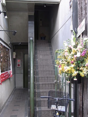 またたび下北沢のブログ