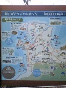 https://stat.ameba.jp/user_images/20110107/09/maichihciam549/13/19/j/t02200293_0240032010967646071.jpg