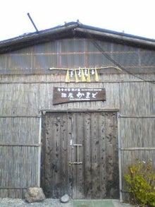 https://stat.ameba.jp/user_images/20110107/09/maichihciam549/3b/e1/j/t02200293_0240032010967656961.jpg
