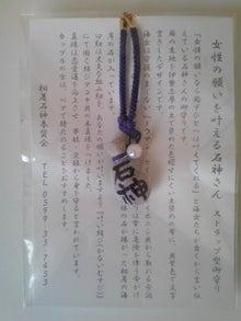 https://stat.ameba.jp/user_images/20110107/09/maichihciam549/dc/47/j/t02200293_0240032010967648407.jpg