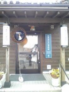 https://stat.ameba.jp/user_images/20110107/14/maichihciam549/e4/c3/j/t02200293_0240032010968101561.jpg