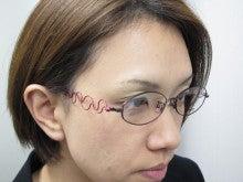 CoCo SHINWA / ココシンワ-1,7-7