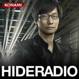 「コジブロ」コナミ小島プロダクション公式ウェブログPowered by Ameba-ヒデラジPODCAST