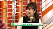 和田真由美さん(たっぷり奈良)...