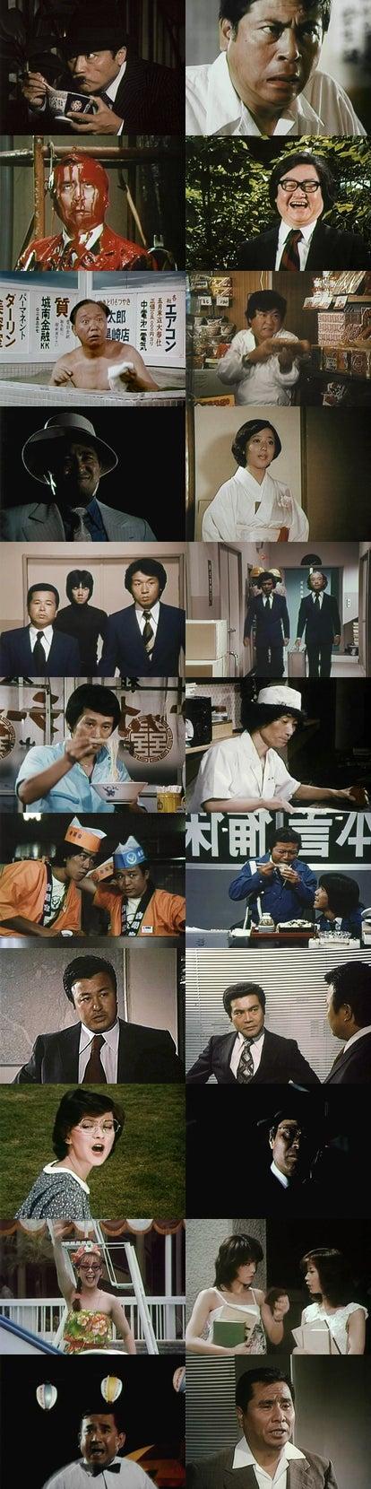 新井康弘暴走「ピーマン80」(1979) | 映画遁世日記