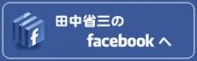 ●プレゼンテーション&教え方実践講座-facebook