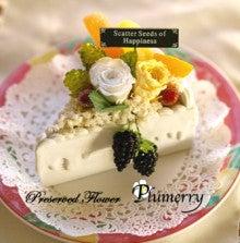 Plumerry(プルメリー)プリザーブドフラワースクール (千葉・浦安校)-プリフラケーキ フルーツケーキ