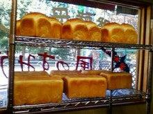 コミュニティ・ベーカリー                          風のすみかな日々-食パン