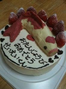 $ミーノのブログ 「ORIGINAL DISH」-鯉のケーキ