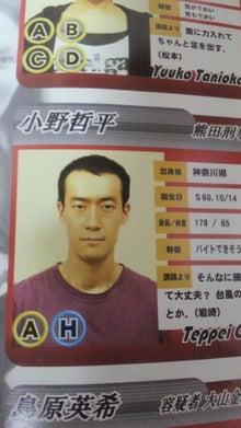 中村福助オフィシャルブログ「歌舞伎風に吹かれて」Powered by Ameba-2011010916030000.jpg