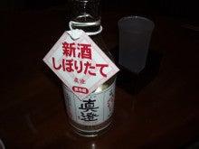 信州物語 TM-spice (お湯職人の宴)
