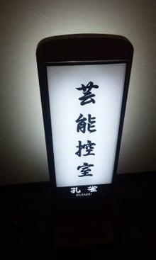 小川 エリ的NO MUSIC! NO LIFE。-110109_1758~01.jpg