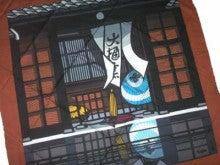 市民が見つける金沢再発見-我が家のカーフ