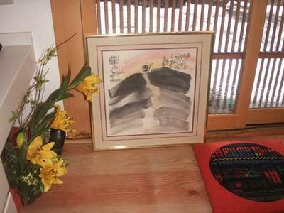 市民が見つける金沢再発見-店内の写真