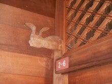市民が見つける金沢再発見-暖簾かけ