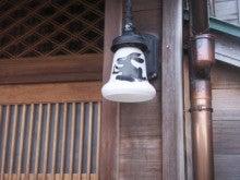 市民が見つける金沢再発見-街灯