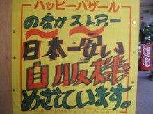 サロンマーケティング研究所ブログ-jihann4