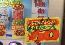 サロンマーケティング研究所ブログ-jihann3