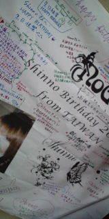 NoGoDオフィシャルブログ「神無的電子絵巻」by Ameba