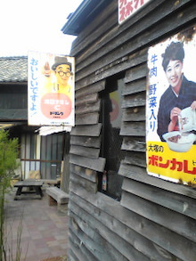 https://stat.ameba.jp/user_images/20110110/13/maichihciam549/21/0a/j/t02200293_0240032010974526575.jpg