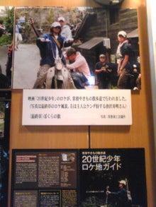 https://stat.ameba.jp/user_images/20110110/14/maichihciam549/3e/fd/j/t02200293_0240032010974542154.jpg