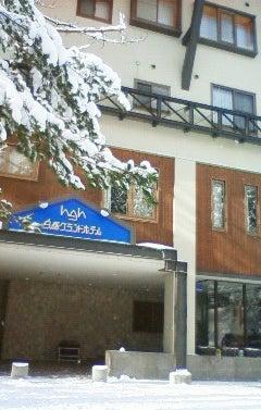 トルコネ商店☆中野店