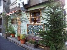 ほのぼの東京カフェ巡り♪-Cafe & Galery HATTIFNATT 吉祥寺のおうち