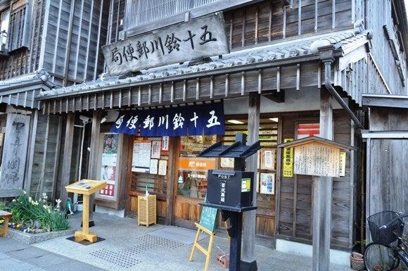 茶々吉とデジ一 のんびり旅-2011/1/11おかげ横丁9