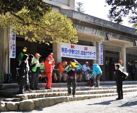 茶々吉とデジ一 のんびり旅-2011/1/11伊勢神宮7