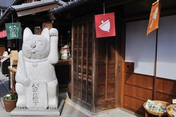 茶々吉とデジ一 のんびり旅-2011/1/11おかげ横丁