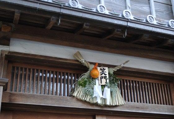 茶々吉とデジ一 のんびり旅-2011/1/11おかげ横丁8