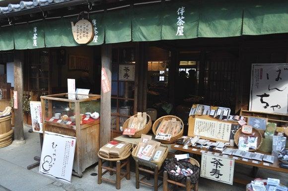 茶々吉とデジ一 のんびり旅-2011/1/11おかげ横丁3