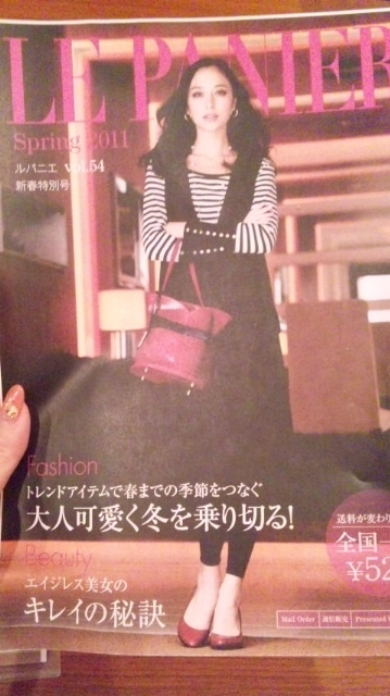 平山愛子オフィシャルブログ「キレイ学社長のキレイ主義生活」Powered by Ameba-DVC00419.jpg